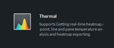 DSS Thermal Icon.png