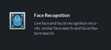 DSS Express Face Recognition.png