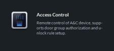 DSS Express Access Control.png