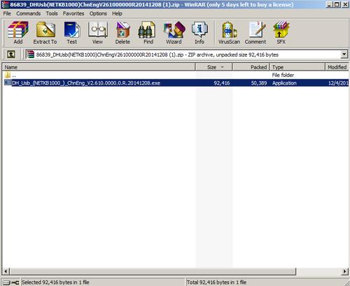 NKB1000 USB Setup - Dahua Wiki